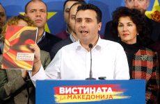 Διεθνή συνθήκη αντί αλλαγής Συντάγματος προτείνει ο Ζάεφ
