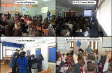 Ενημερωτικές διαλέξεις σε σχολεία της Μαγνησίας για την ασφαλή πλοήγηση στο διαδίκτυο