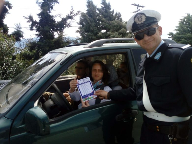 Ενημερωτικά φυλλάδια διένειμαν αστυνομικοί του Τμήματος Τροχαίας Αυτοκινητοδρόμων Μαγνησίας σε οδηγούς