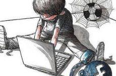 ΟΛΜΕ: Σοβαρές ανεπάρκειες του Υπουργείου Παιδείας να οργανώσει και να υποστηρίξει την εξ' αποστάσεως εκπαίδευση