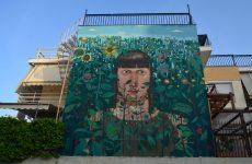 Τοιχογραφία  σε ιδιωτικό κτίριο πλησίον της εισόδου του Γενικού Νοσοκομείου Βόλου
