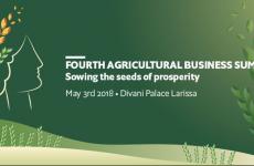 Οι εξελίξεις στον αγροτικό τομέα στο 4ο Συνέδριο του Economist στη Λάρισα