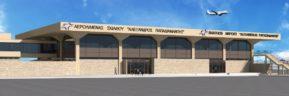 Σύλληψη αλλοδαπού για πλαστογραφία  στον Κρατικό Αερολιμένα Σκιάθου