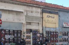 Προσωρινή διακοπή κυκλοφορίας στην Κ. Καρτάλη για επέκταση δημοτικού φωτισμού