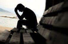 Ανοσοθεραπεία για την κατάθλιψη
