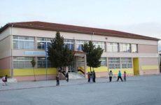 Λειτουργία πρωινής ζώνης του ολοήμερου προγράμματος στα δημοτικά σχολεία της Μαγνησίας