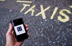 Η Uber αναστέλλει την υπηρεσία UberX στην Αθήνα
