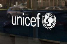 UNICEF: Δωρεάν επιμορφωτικό πρόγραμμα για εκπαιδευτικούς