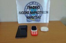 Συνελήφθη στην Καρδίτσα για διακίνηση κοκαΐνης