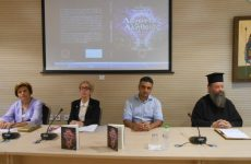 Το μυθιστόρημα του αστυνόμου Νικ. Καραφυλλίδη «Λέγοντας Αλήθειες»