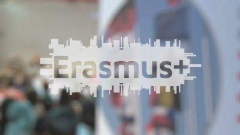 ΈναρξηΝέου Ευρωπαϊκού Έργου Erasmus+ KA2 (Strategic Partnerships for Ηigher Εducation)