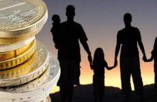 Αθίγγανοι «έφαγαν» πάνω από 50.000€ από το Δημόσιο δηλώνοντας παραπάνω παιδιά