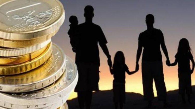Επίδομα Τέκνων: Ένα μήνα πίσω η πληρωμή της δεύτερη δόσης