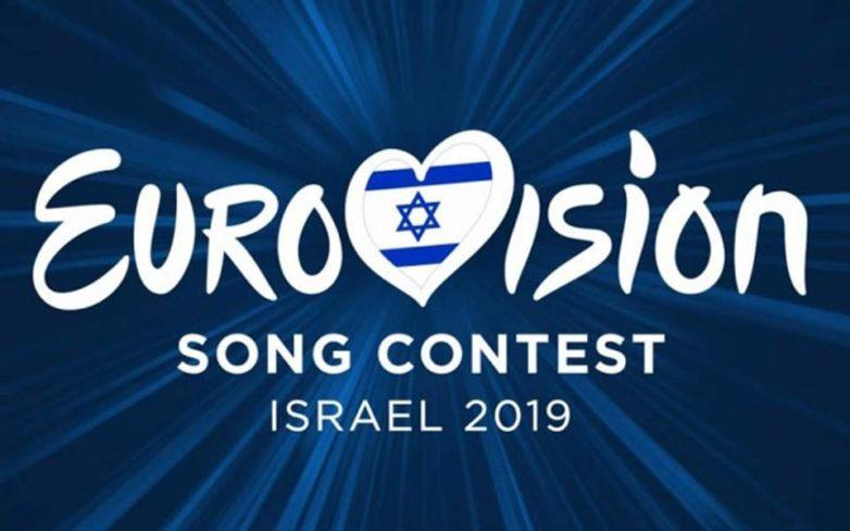 Η Φουρέιρα έχασε αλλά η Eurovision… ίσως γίνει στην Κύπρο