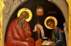 Πανηγύρεις Αγίου Ιωάννου του Θεολόγου
