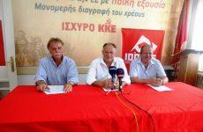 ΚΚΕ: Αγώνας ενάντια στην καύση απορριμμάτων από την ΑΓΕΤ