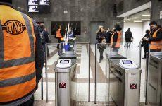 Έκλεισαν οι μπάρες του μετρό