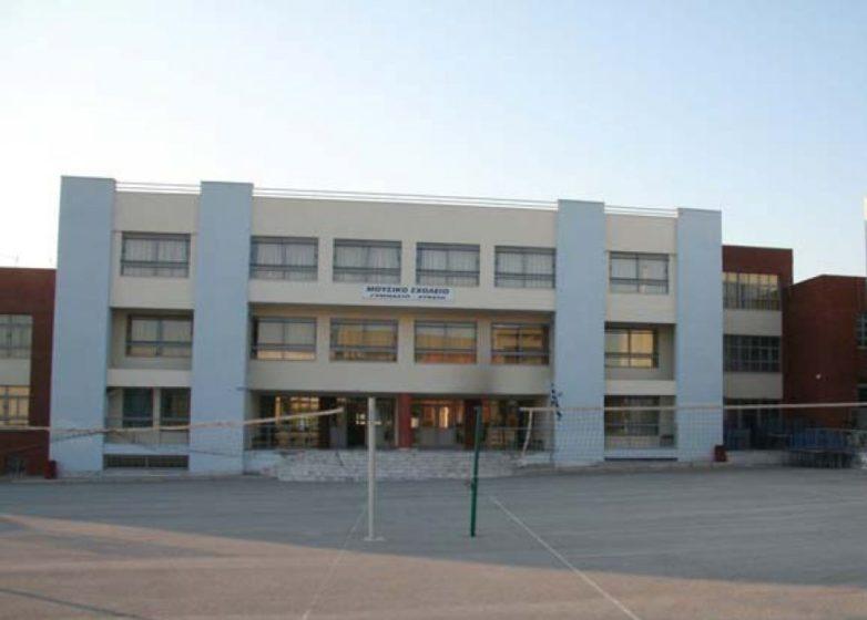 Προσλήψεις προσωρινών αναπληρωτών στα Μουσικά Σχολεία της Θεσσαλίας