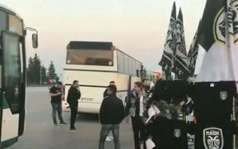 Ξεκίνησαν οι οπαδοί του ΠΑΟΚ για την Αθήνα