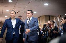 Ολόκληρη η συμφωνία για το Σκοπιανό (pdf)