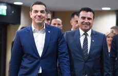 Μαξίμου για Σκοπιανό: Η κυβέρνηση δεν υποχωρεί από τις «κόκκινες» γραμμές