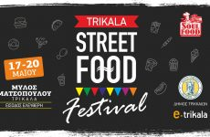 Street Food Festival  στα Τρίκαλα