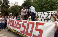 Π.Π.Μ. για Δήμο  Βόλου: «Μπρος παιδιά, πίσω Χαρίλαε»