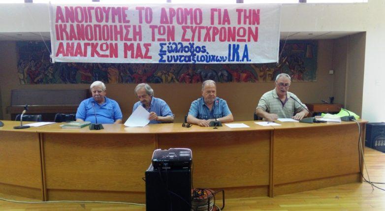 Eκλογές του Συλλόγου Συνταξιούχων ΙΚΑ