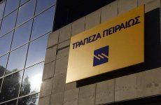Τράπεζα Πειραιώς: Συμφωνία για την πώληση χαρτοφυλακίου NPE στην Bain Capital