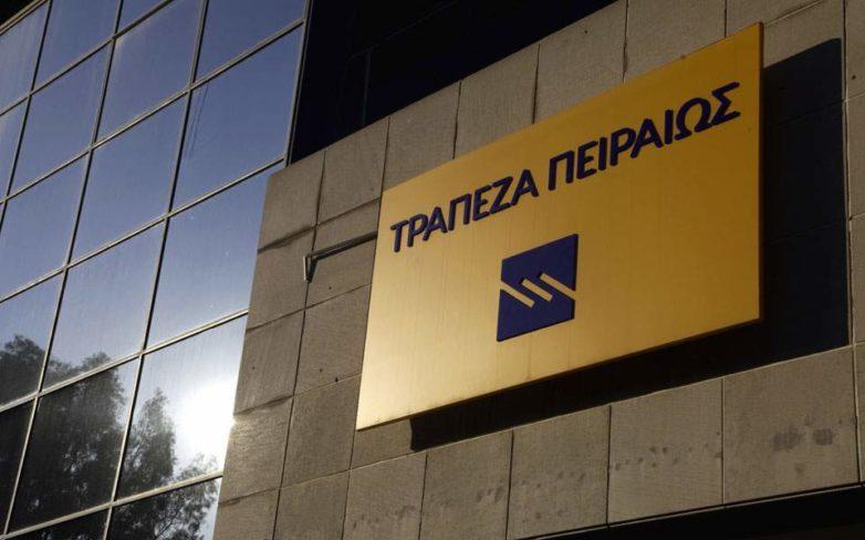 Πωλήσεις κόκκινων δανείων άνω των 6 δισ. ευρώ