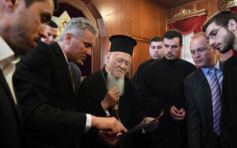 Εκκλησία των Σκοπίων: Εγκαταλείπει το «Μακεδονία» και ζητά να επιστρέψει στο Οικουμενικό Πατριαρχείο