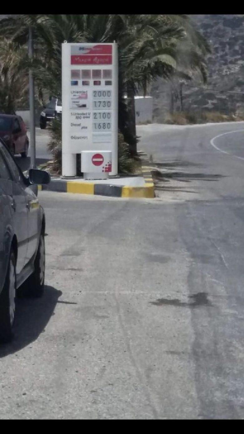 Ληστεία σε βενζινάδικο στο Βόλο με απειλή μαχαιριού