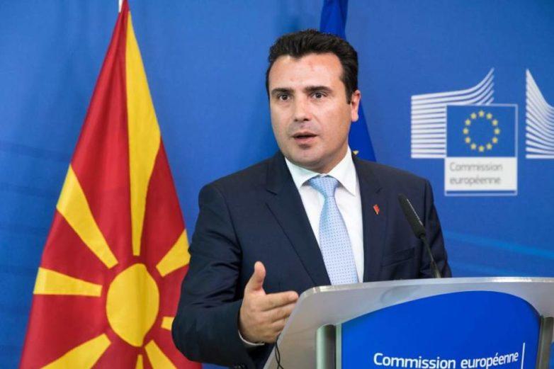Ζάεφ: Η μακεδονική ταυτότητα είναι erga omnes