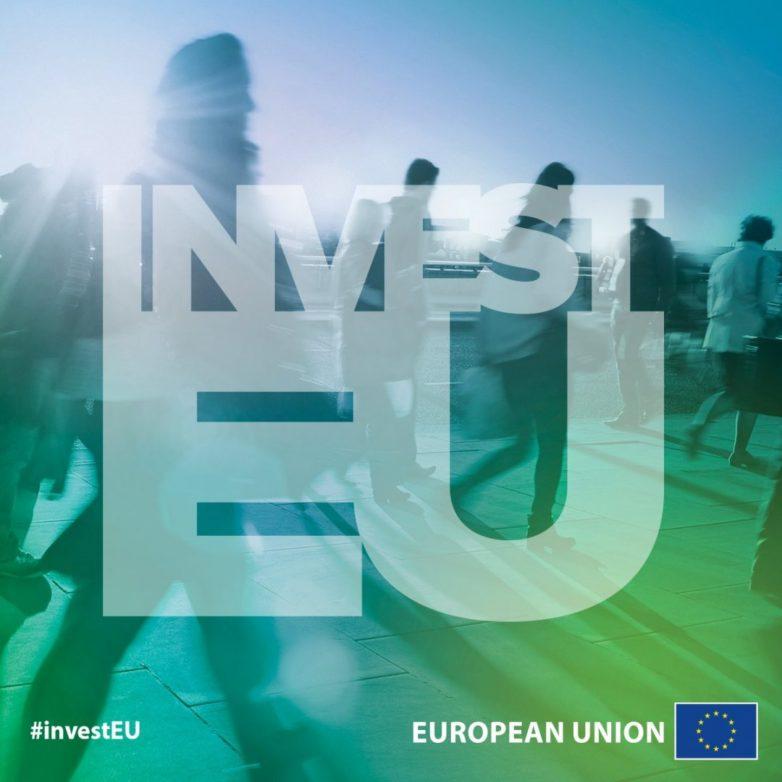 Η Ε.Ε. χαιρετίζει το InvestEU