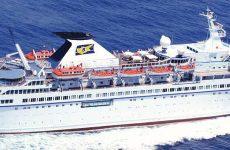 Κυπριακό κρουαζιερόπλοιο στο Βόλο