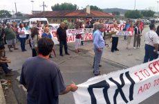 Η Επιτροπή Αγώνα Πολιτών Βόλου και η Greenpeace μαζί