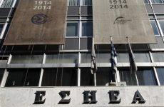 Με ζημία άνω των 1,5 εκατ. ευρώ η ΕΣΗΕΑ