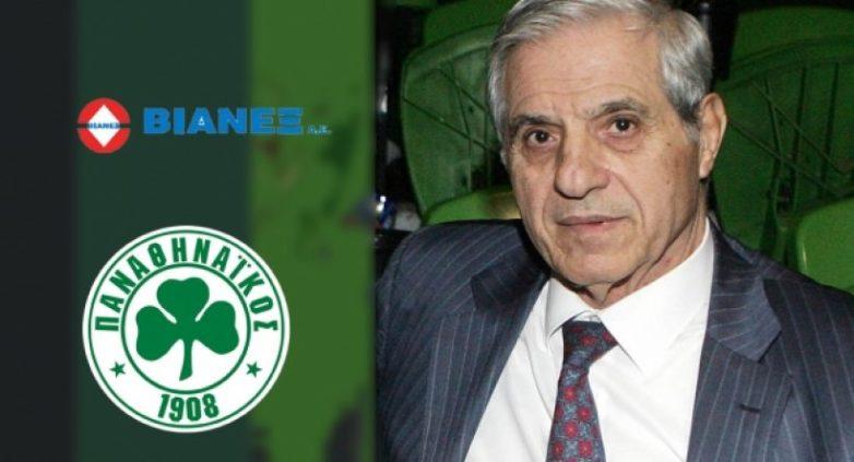 Απεβίωσε ο Παύλος Γιαννακόπουλος