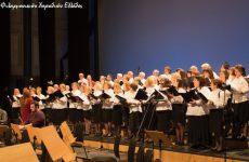 Στο 3ο Φεστιβάλ Χορωδιών στην Θεσσαλονίκη η παραδοσιακή Χορωδία της Μητροπόλεως Δημητριάδος