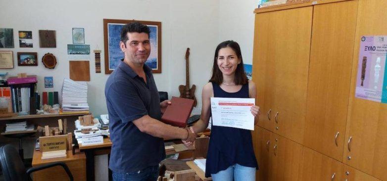 Πρώτο βραβείο στη Βολιώτισσα Μαγδαληνή Σιάτρα-Λαλαούνη