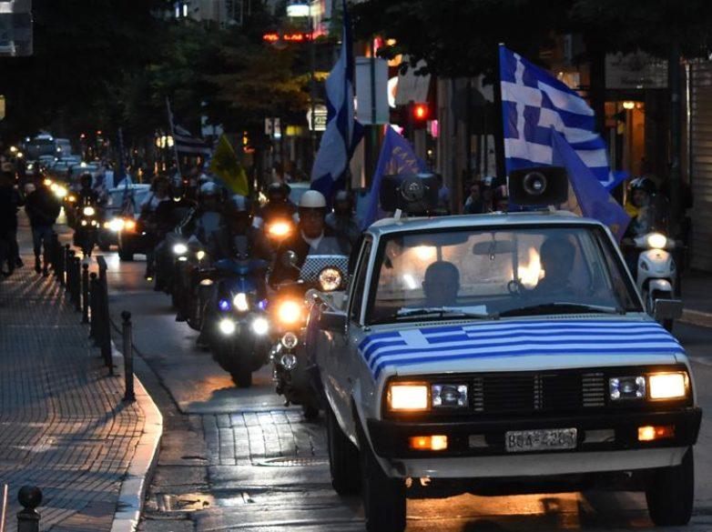 3η μηχανοκίνητη πορεία στη Λάρισα για τη Μακεδονία