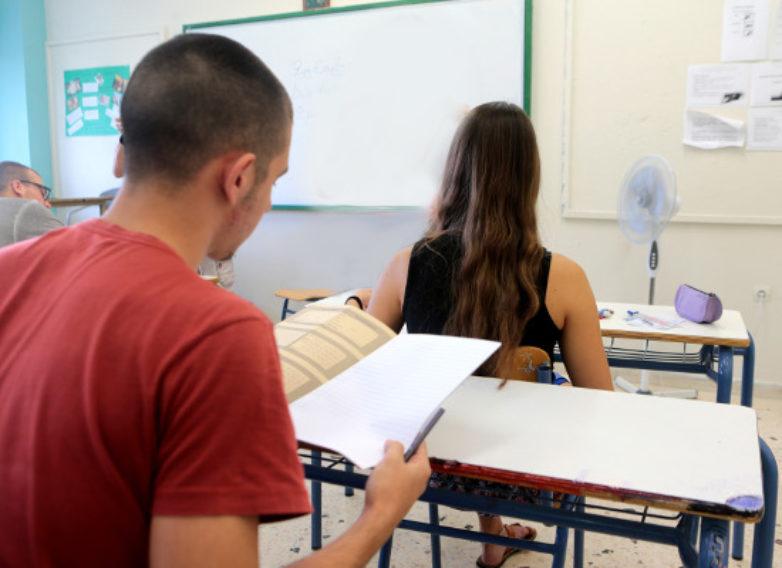 Tα εξεταστικά κέντρα στη Μαγνησία για τις Πανελλήνιες εξετάσεις
