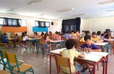 Σκάκι στο 18ο Δημοτικό Σχολείο Βόλου