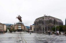 Δημοκρατία Βόρειας Μακεδονίας τα Σκόπια