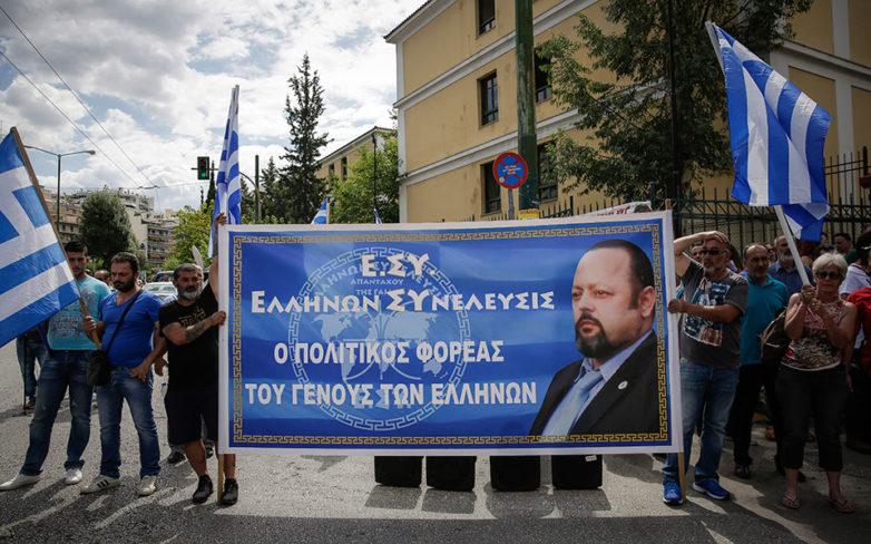 Δίκη Σώρρα: Κατέθεσαν πολίτες που έστειλαν εξώδικα της «Ελλήνων Συνέλευσις» έναντι οφειλών τους στο Δημόσιο
