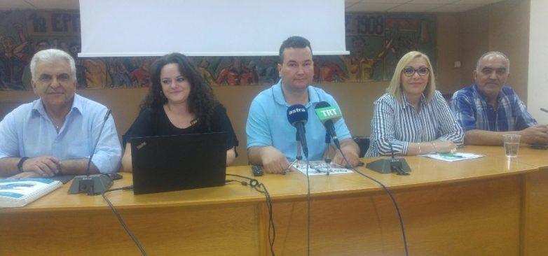 "H εφαρμογή ""Traveler Rights GR"" από την Ένωση Εργαζομένων Καταναλωτών Ελλάδος"