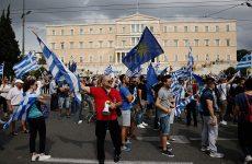 Ένταση στη Βουλή -Μικροεπεισόδια και χρήση χημικών στη συγκέντρωση για τη Μακεδονία