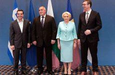 Τετραμερής για τη συνεργασία στα Βαλκάνια