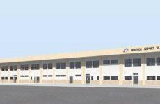 Εκδήλωση της Fraport Greece στη Σκιάθο για την ανάπτυξη του Αεροδρομίου
