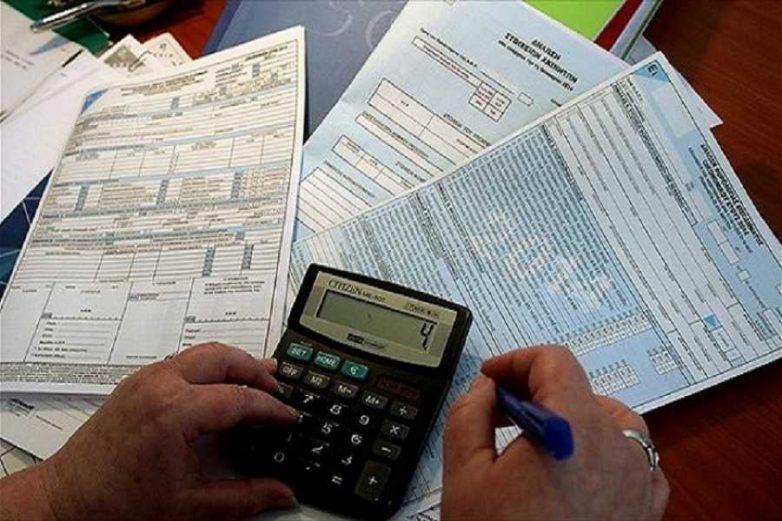 Μαγνησία: 150 καθυστερούν στην κατάθεση βεβαιώσεων δαπανών